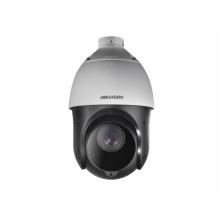 Hikvision DS-2DE4225IW-DE (S5) 2MP PTZ PoE
