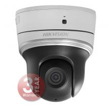 Hikvision DS-2DE2204IW-DE3 2MP 2,8-12mm PTZ